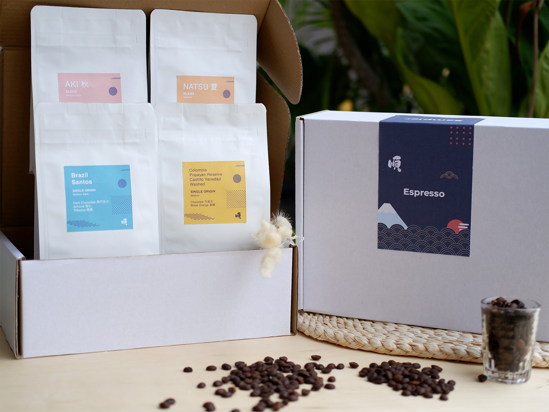 Sampler Pack - Espresso - Soon Specialty Coffee - Malaysia First Direct Fire Coffee Roaster