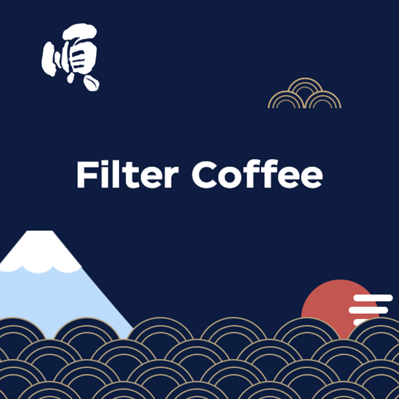 Sampler Pack - Filter Coffee - Soon Specialty Coffee - Malaysia First Direct Fire Coffee Roaster