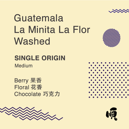 Guatemala La Minita La Flor Washed - Soon Specialty Coffee - Malaysia First Direct Fire Coffee Roaster