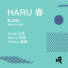 Roasted Coffee Beans:  HARU BLEND