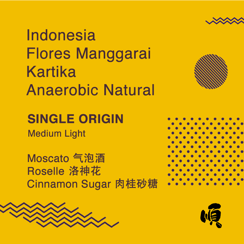 Indonesia Flores Manggarai Kartika - Soon Specialty Coffee