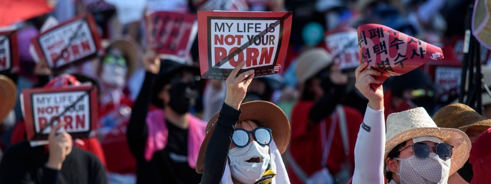 my life is not your porn