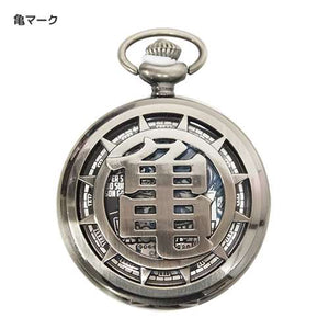 Dragon Ball Super Pocket Watch