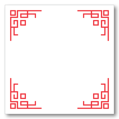 Maison de Papier Chinese Corners Notepad- Red