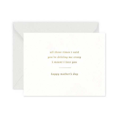 "Smitten on Paper ""All Those Times . . . "" Mother's Day Greeting Card"