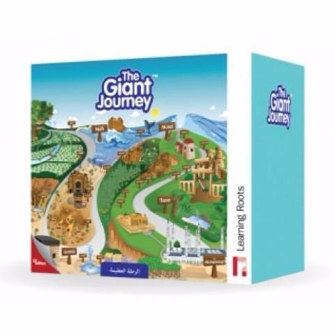 The Giant Journey