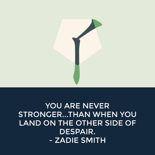 Start your day off right... with Zadie Smith