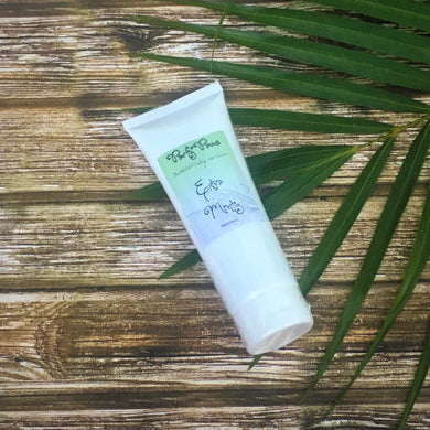 100mL Extra Minty Mentholated Cooling Foot Cream