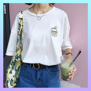 Kawaii embroidered banana milk t-shirt
