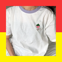 Japanese strawberry embroidered ringer t-shirt kawaii harajuku