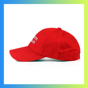 mbra maga make butts real again booty dad hat