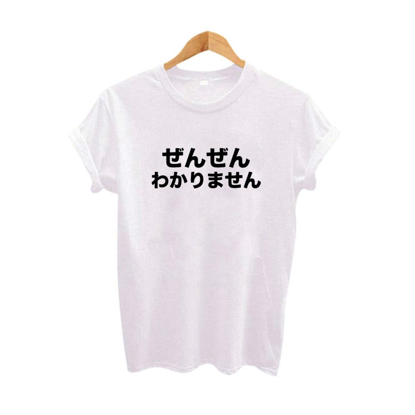 I Don't Understand At All Japanese T-Shirt
