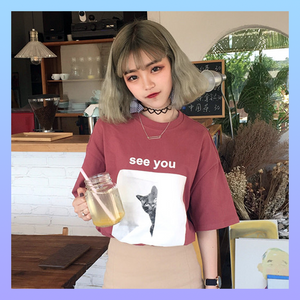 "Cute harajuku cat shirt ""see you"""