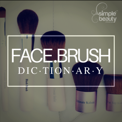Makeup Face Brushes - simplebeautyminerals.com