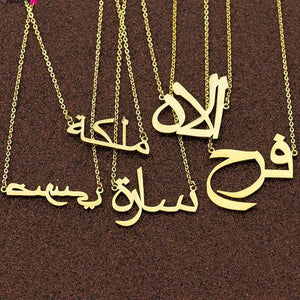 Customized Arabic Name Necklace -Calligraphy Arabic Necklace