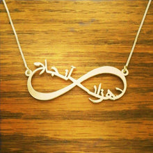 Customized Arabic Infinity Name Necklace