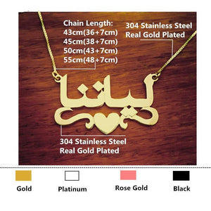 Personalized Arabic Name Necklaces