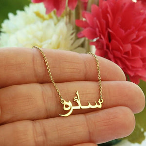 Custom Arabic Name Necklace -Calligraphy Arabic Necklace