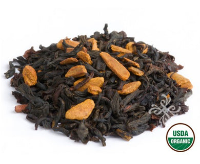 Fig Cinnamon Black Tea