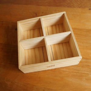 Wooden Baking Box 26cm with Dividers