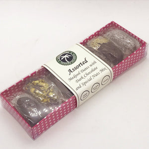 Levantine Assorted Dates Gift Box