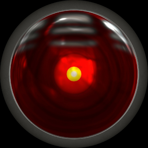 A red indicator light