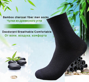10 Pairs/Lot Men Bamboo Fiber Socks Men Compression Harajuku Long Socks Business Casual Mens Dress Sock For Gift Plus Size43-46 - kadopascher.com