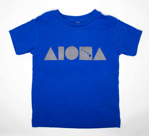 "Royal blue toddler tee hand-screenprinted with Aloha Shapes ® logo in metallic silver. The ""H"" contains the shapes of the Hawaiian islands"