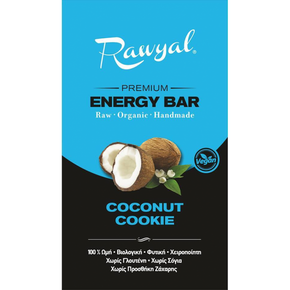 Rawyal Premium Raw Energy Bar Coconut Cookie