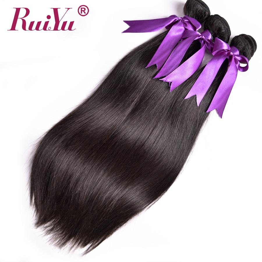 "RUIYU Peruvian Straight Hair Bundles Double Weft Weave 8""-28"" Natural Color 1PC-Makeup Access"