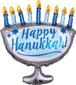 "29"" Happy Hanukkah Menorah"