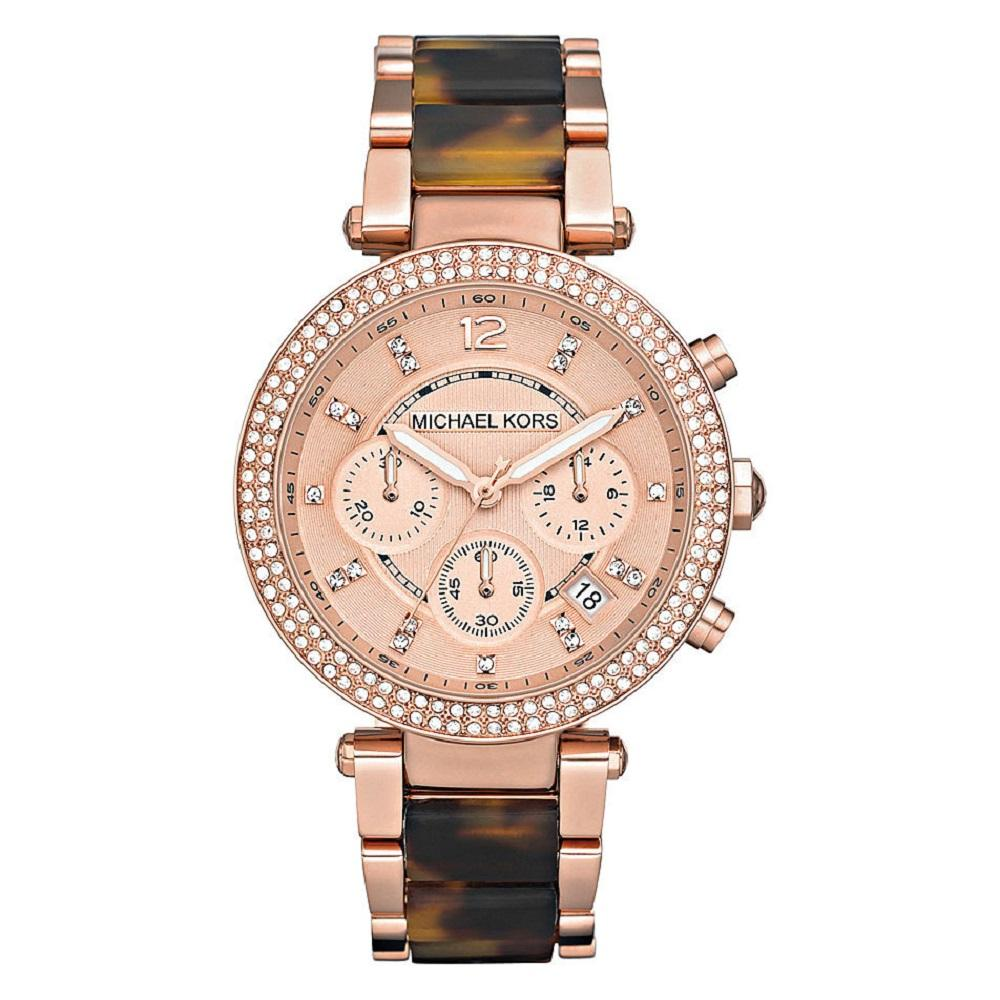 Michael Kors Ladies' Parker Chronograph Watch MK5538 - JB Watches
