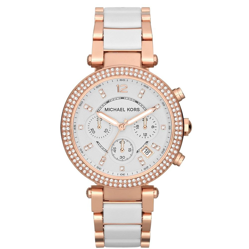 Michael Kors Ladies' Parker Chronograph Watch MK5774 - JB Watches