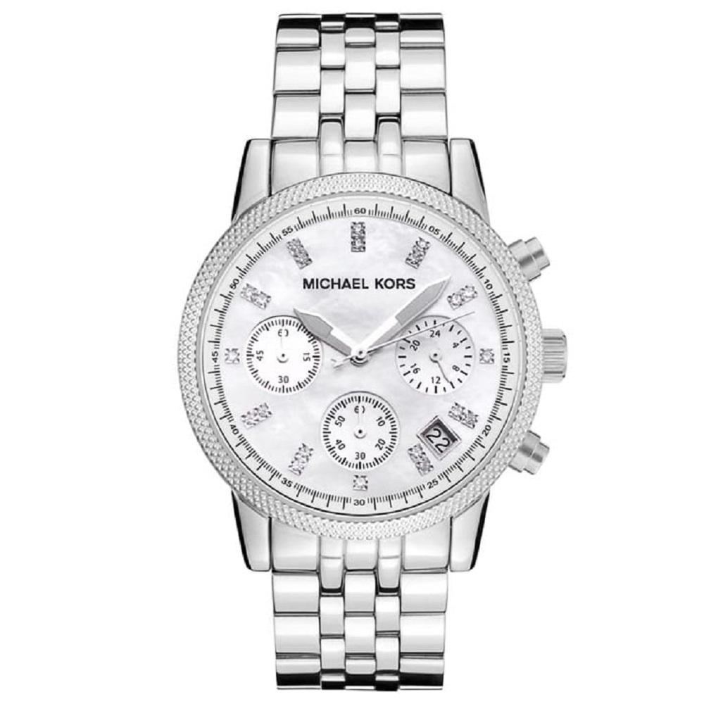 Michael Kors Ladies Ritz Chronograph Watch MK5020 - JB Watches