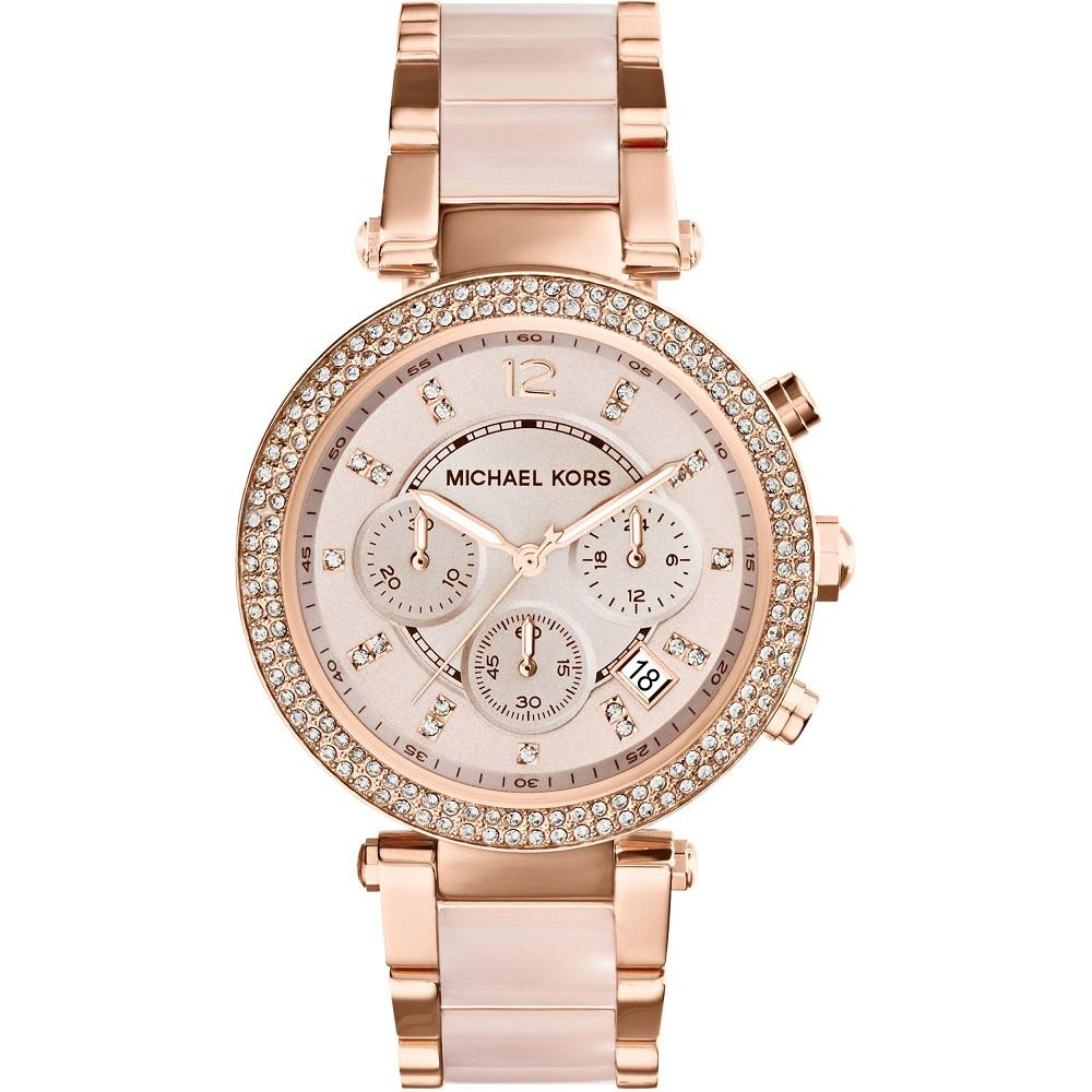 Michael Kors Ladies' Parker Chronograph Watch MK5896 - JB Watches