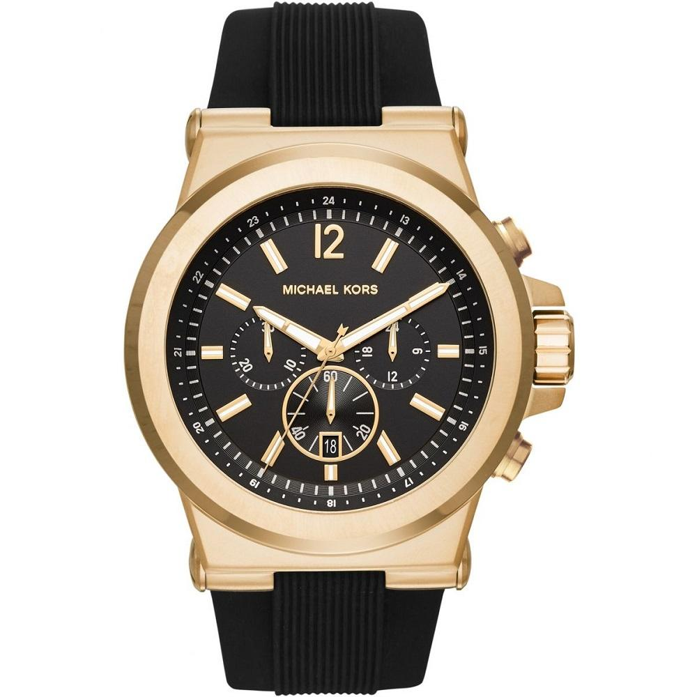 Michael Kors Men's Dylan Chronograph Watch MK8445 - JB Watches