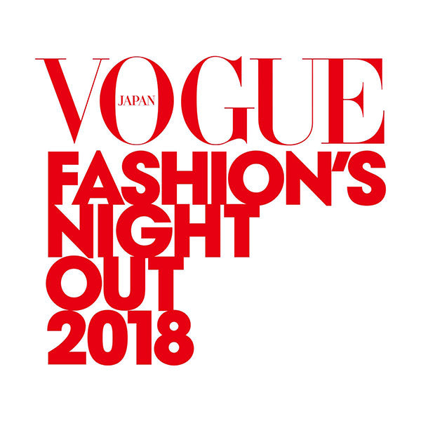VOGUE fashion night-out TOKYO 2018