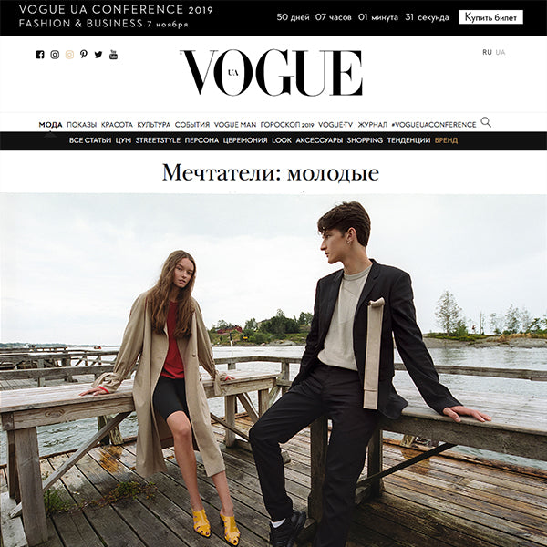 SHOHEI featured on VOGUE Ukraine