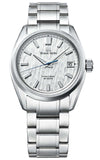 Grand Seiko H-Beat Heritage Watch SLGH005 | Bandiera Jewellers Toronto