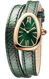 Bulgari Serpenti Gold Ladies Watch (102726) | Bandiera Jewellers Toronto
