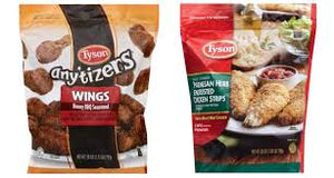 Exp 06/10/2018 Any Tyson Chicken Strips or Tyson Any'tizers Snack Product $1.25 on 1