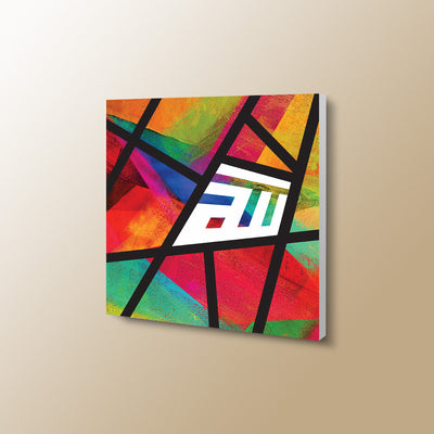 Rainbow Abstract | Allah