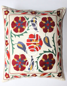 "SOLD...Afghan Silk Suzani Cushion Cover - 50cmx44cm (19.6""x17.3"")"