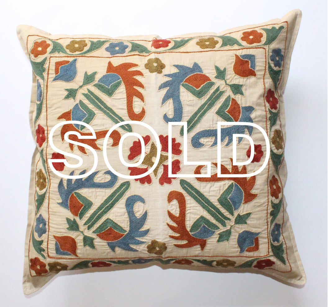 SOLD...Afghan Woollen Suzani Cushion Cover - 52cmx50cm (20.5