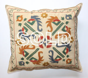 "SOLD....Afghan Woollen Suzani Cushion Cover - 52cmx47cm (20.5""x18.5"")"