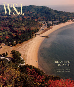 Japan's Great Art Escape - WSJ Magazine cover