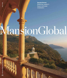 Mansion Global cover March 2018
