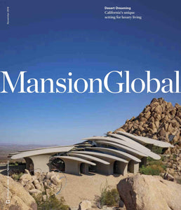 Desert Dreaming | Mansion Global cover November 2018