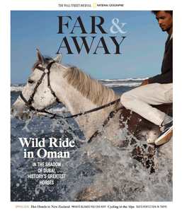 Oman | Far & Away cover Spring 2018