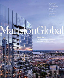 Rising Stars | Mansion Global, March 2020